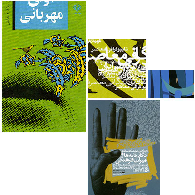 Iran_graphic_design